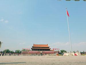 Tainanmen