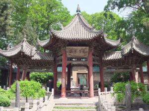 mezquita-xian
